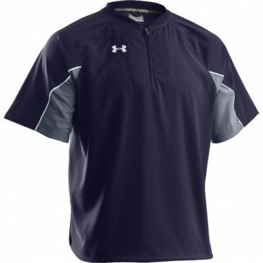 Under Armour 1232952 Men�s UA Contender Cage Baseball Jacket