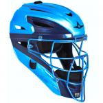All-Star MVP2500 System 7 Catcher's Two Tone Head Gear