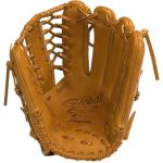 Mizuno GGE71V Global Elite VOP Glove - 12 3/4 inch