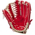 Mizuno Global Elite GGE72 Glove - 12 3/4 inch