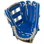 Mizuno Global Elite GGE73 Glove - 12 3/4 inch